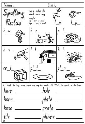 and Vocabulary (2013 version) > Split Digraphs 3 > Split Digraphs