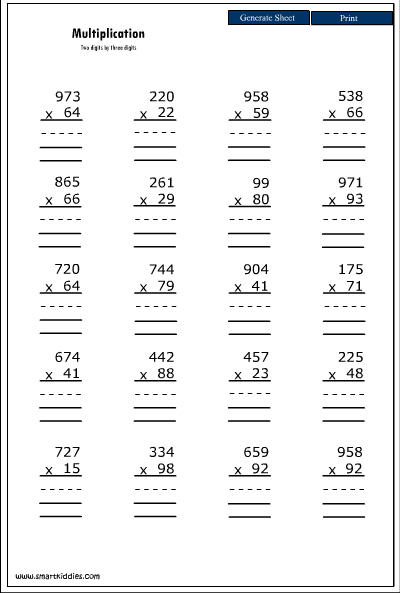 Multiplication Worksheets   Digit By  Digit Multiplication